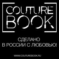 Couture Book